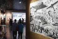 """""""為抗戰吹響號角""""主題展在中國人民抗日戰爭紀念館開幕"""