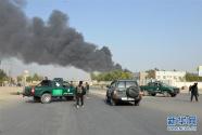 阿富汗坎大哈省警察总部遇袭10人死亡90多人受伤