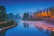 """乐山:做好旅游""""四篇文章"""" 迈向世界重要旅游目的地"""