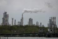 沙特石油设施遇袭 原油日产量减半拟动用应急油储