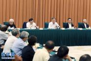 历届全国政协委员代表座谈会在京召开