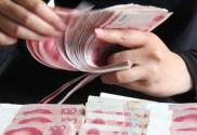 9月新增人民币贷款规模或环比上升
