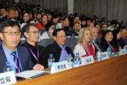 首届中国哀伤与干预国际研讨会在京开幕