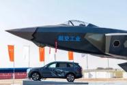 陆空重器集结 奏响大国工业强音