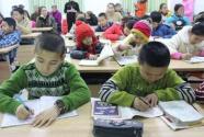 """普惠教育让南疆孩子的上学路越走越""""宽"""""""