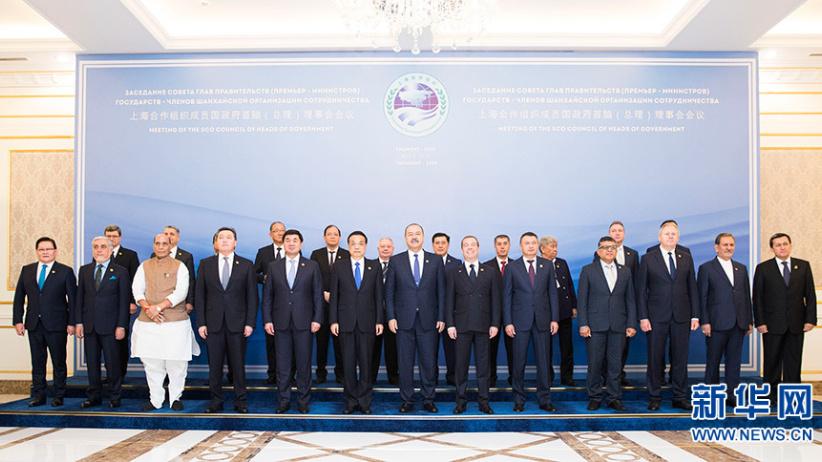李克强出席上合组织总理会议