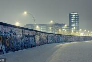 """西媒:柏林墙倒塌30年后鸿沟犹在 德国仍未实现""""真正统一"""""""