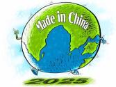 激發中國制造自主創新的強大動力
