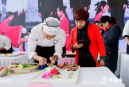 指尖上的专业 美食界的艺术 果蔬创意设计大赛8日在烟台举行