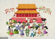 中共中央 国务院印发《新时代爱国主义教育实施纲要》