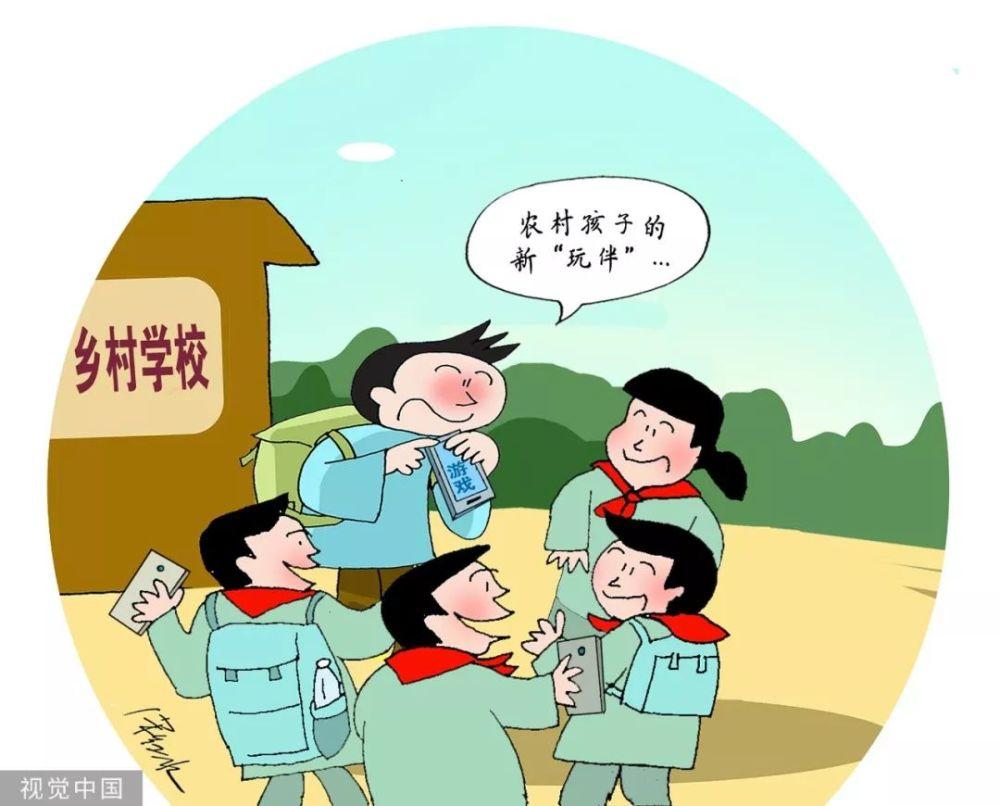 http://www.xiaoluxinxi.com/dianziyibiao/378408.html