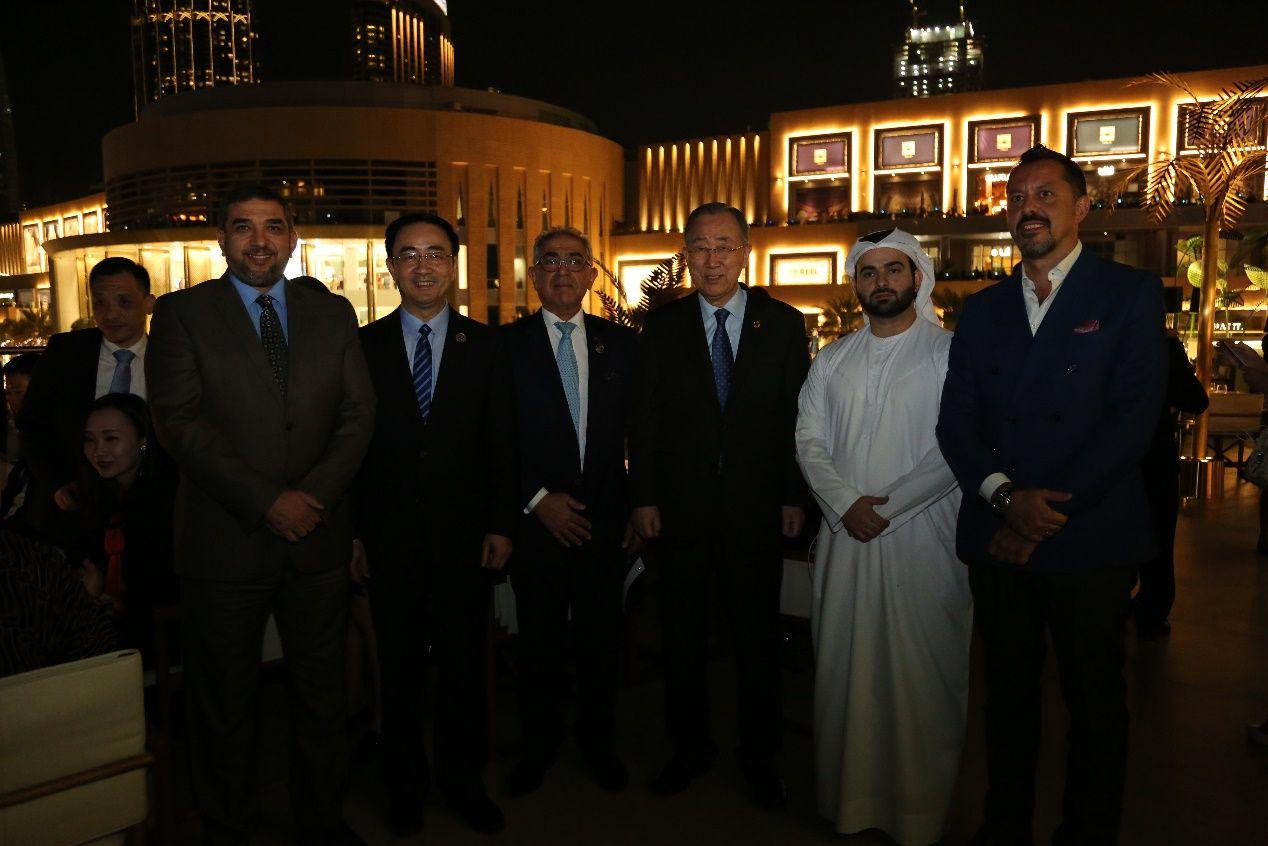 国际展望大会在迪拜举办高级别贵宾欢迎晚宴