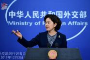 蓬佩奧又抹黑中國 外交部:蓬佩奧像祥林嫂