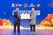 """""""千年运河 志愿你我"""" 中国大运河国际志愿者之家北京通州双益发月光林地众创空间志愿者服务基地正式挂牌成立"""