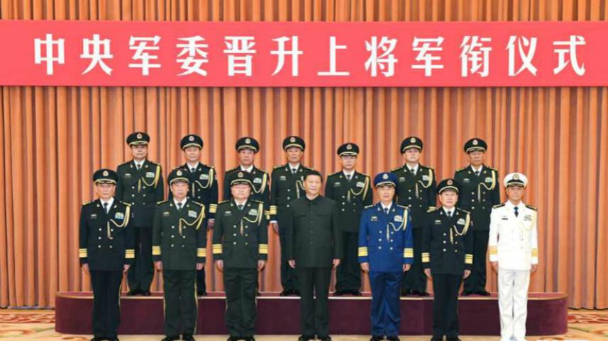 習近平向晉升上將軍銜軍官頒發命令狀