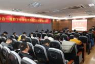 做讓大眾實用的學術:知行合一視野下中華優秀傳統文化傳承發展論壇旨要