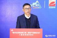 专注智能机器人 科沃斯入选新华社民族品牌工程