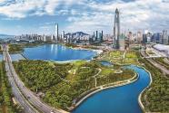 """新中國崢嶸歲月丨新時代推進生態文明建設的""""六項原則"""""""