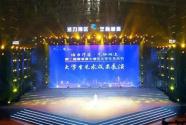 广州珠江职业技术学院在  粤港澳大湾区大学生艺术节获奖