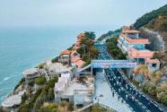 2019阳江海陵岛环岛国际马拉松赛开跑