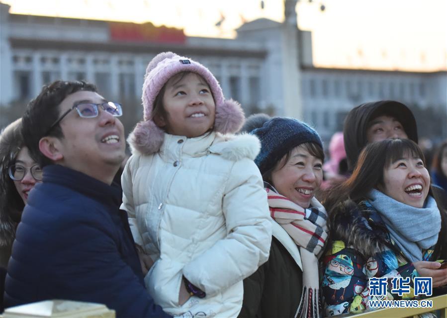 (社會)(3)天安門廣場舉行元旦升旗儀式