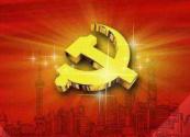 红豆党建:探索具有中国特色的民企党建道路