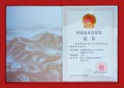 格力电器荣获国家技术发明奖二等奖