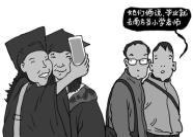 """""""清北牌中小學教師""""不能成噱頭"""