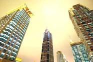楼市趋稳 长效机制渐次成形