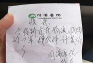 京東向武漢捐贈100萬只醫用口罩及6萬件醫療物資 首批物資陸續送達
