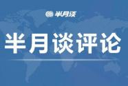 """返程高峰將至,謹防農村將感染者""""禮送出境"""""""