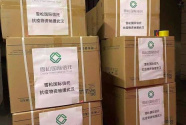 雪松控股旗下企业再捐800万 多线出击抗击疫情