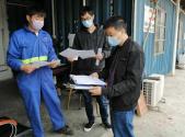 发挥基层党组织战斗堡垒作用 广东新会春风送暖助企复工复产