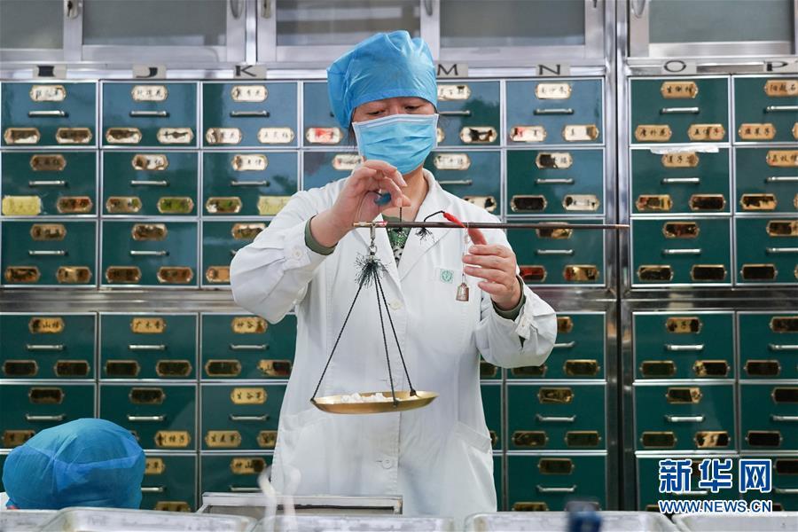 (聚焦疫情防控·图文互动)(6)参与救治新冠肺炎确诊病例超八成——中医药在抗击疫情中贡献力量
