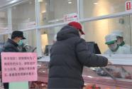 二月二龙抬头 今年北京稻香村熟食可线上买