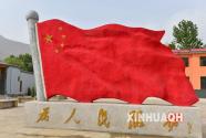 廣州開發區打造首個國家生物安全治理試驗區