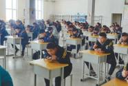 青海高中、中职学校陆续开学
