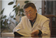 高鵬翔:攜手現代科技,為健康中國貢獻中醫力量