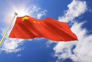 中国共产党是爱国主义精神最坚定的弘扬者和实践者