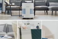 科沃斯新款智能机器人产品发布