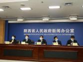 陕西:三个经济稳增长促投资 交通基础设施投资1120亿元