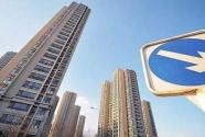 被指推高房價 央行徹查深圳銀行年內房抵經營貸