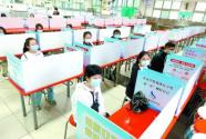北京:八万余初三生下周一开学 中考体育随堂考