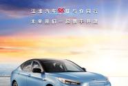 江淮汽车56载砥砺前行----记录中国汽车工业自主品牌发展缩影