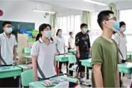 武汉7万多初三学生返校冲刺中考