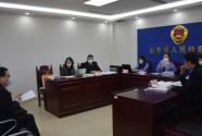 """山东省检察院召开一起""""与众不同""""的民事监督案件听证会"""