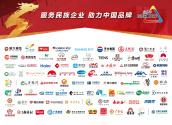 全国人大代表、江淮汽车高级工程师周福庚:汽车产业须从技术导向转为价值导向