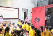 广州白云区:保护与活化利用并举,让文物建筑持续焕发活力
