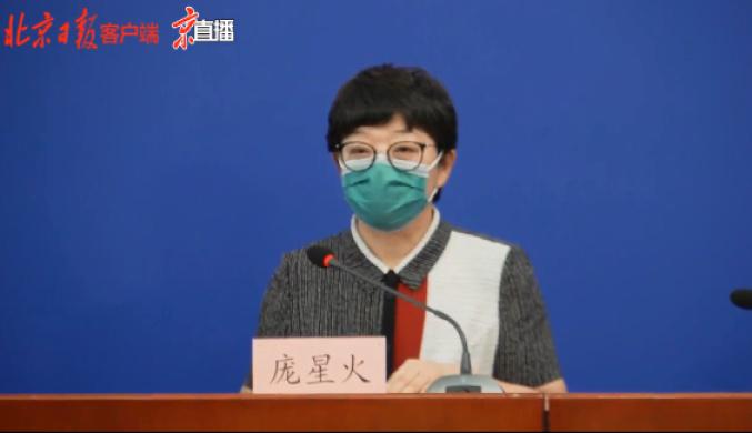 北京通报新增7例确诊病例情况,年龄最大70岁