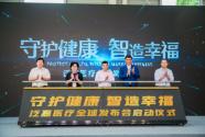 """浙江这家企业18天建成""""口罩超级工厂"""",向伊朗捐赠20万只KN95口罩"""